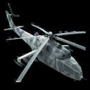 Gunship d'attaque